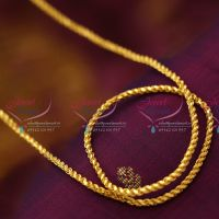 C2447 Gold Plated Chain 30 Inches Twist Murukku Kodi 5 MM Thick Buy Online