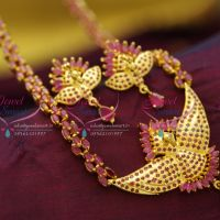 gold-plated-long-haram-ruby-peacock-3d-emboss-design-traditional-wedding-jewellery