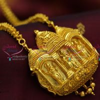 temple-jewellery-one-gram-gold-plated-traditional-south-jewellery-necklace-buy-online