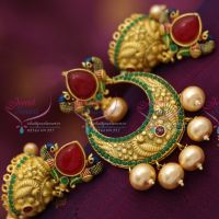 latest-south-indian-nakshi-gold-antique-mat-finish-plating-pendant-set-pearl-drops-buy-online