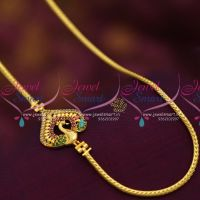 peacock-gold-plated-chain-24-inches-ruby-side-pendant-mugappu-fancy-jewellery-buy-online
