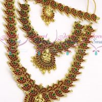 nagas-kemp-antique-full-bridal-wedding-jewellery-set-kerala-style-latest-fashion-buy-online