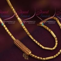 ruby-mugappu-double-designi-chain-24-inches-3mm-chains-gold-plated-guaranteed-jewellery