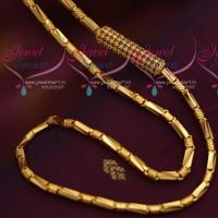 ruby-emerald-mugappu-kushi-chain-24-inches-4mm-chains-gold-plated-guaranteed-jewellery