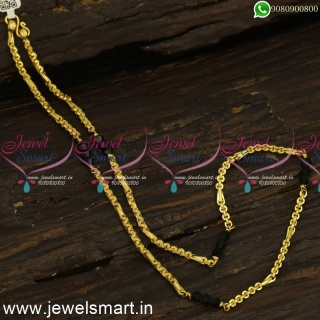 18 Inches Double Design Nallapusalu Gold Chain Designs For Daily Wear C24292