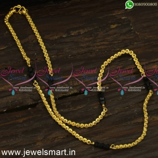 18 Inches Karumani Gold Chain Designs South Indian Covering Jewellery C24297
