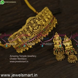 2 In One Jewellery Temple Choker Necklace or Baby Vaddanam Its Your Choice NL24223