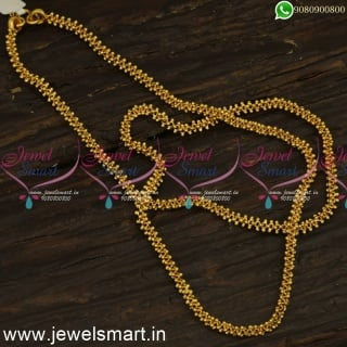 24 Inches 4 Sided Designer Gold Chain Patterns Covering Party Wear Online C24291
