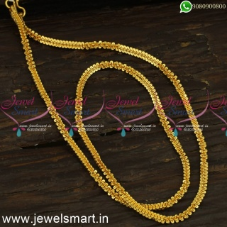 24 Inches Fancy 4 Sided Double Cut Gold Chain Designs For Men and Women