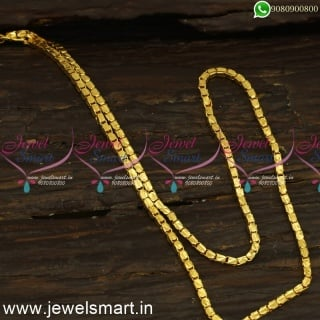 24 Inches Hollow Square Plate Gold Chain Designs South Indian Jewellery Online C24294