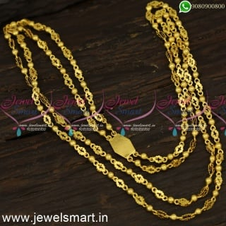 24 Inches Rettai Vadam Ball One Gram Gold Chains Double Strand With Guarantee C24117