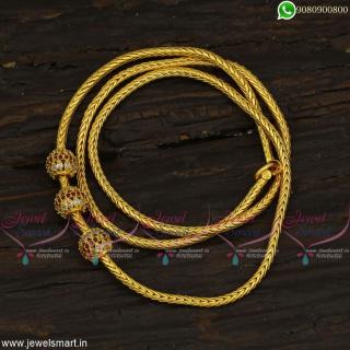 24 Inches Stone Ball Mugappu Chain Latest Gold Design Artificial Daily Use Jewellery C22757