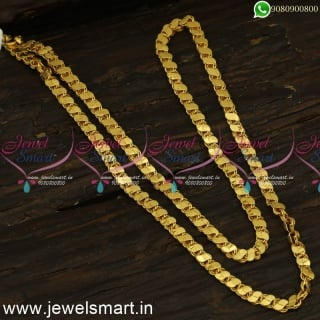 24 Inches Thick Fancy Gold Chain Designs For Men and Women New C24287