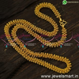24 Inches Thick Rope 4 Side Jelebi One Gram Gold Chains With Guarantee C24115