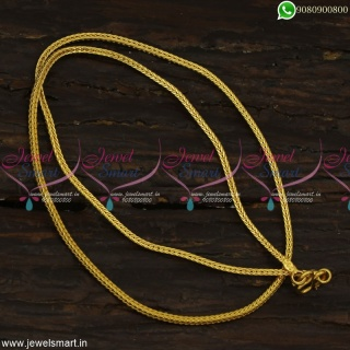 2MM Fancy Square Kodi Model Gold Covering Chains For Daily Wear 18 Inches C23267