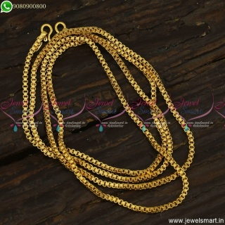 30 Inches Thin Gold Chain Designs Latest Handmade Imitation Jewellery Online C23514