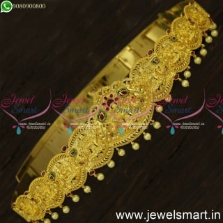 33 to 43 Inches One Gram Gold Temple Vaddanam Designs New Bridal Jewellery H24541