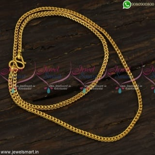 3MM Fancy Square Model Flexible Gold Plated Chains For Daily Wear 18 Inches C23266