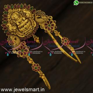 Antique Gold HandVanki Designs Light Weight Best Online Prices BajubandV24522