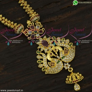 Artificial Chain With Pendant Fascinating Mayil Design One Gram Gold Jewellery CS21918