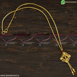 Artificial Chain With Pendant Gold Covering Fashion Jewellery Models OnlineC23116