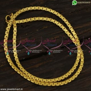 Artificial Gold Chains Designed For Men Looking To Buy Daring Catalogue Models C23265