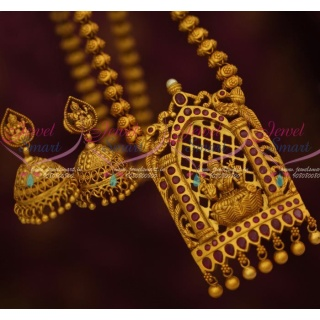 Astonishing Chain With Dollar and Jhumkas Matte Finish Temple JewelleryCS12851A