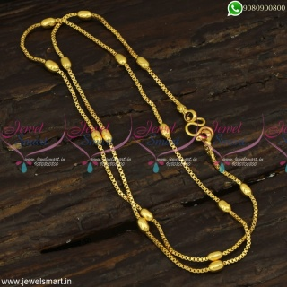 Astonishing Delicate Gold Chain Designs With Oval Balls Catalogue Models Imitation C23252