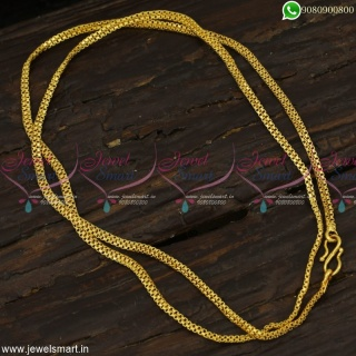 Attractive Designs Artificial Gold Chain for Women New Flexible Collections OnlineC23168