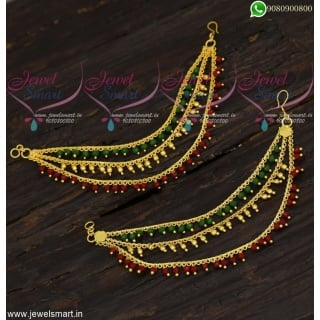 Bahubali Ear Chains Online Red Green Gold Beads Combination Embroidery Accessory EC21861