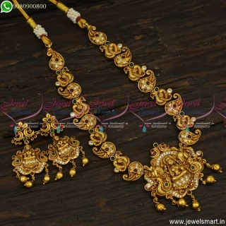 Bahubali Style Temple Jewellery For Wedding Inspired from Gold Catalogue NL23536