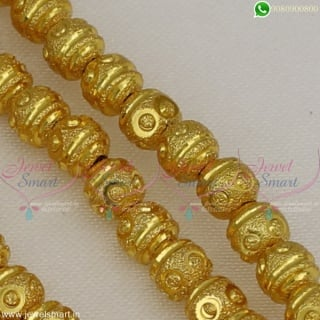 Beading Jewellery Hobby Products Online Golden Beads 5MM Thickness