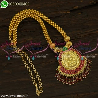 Beads Mala Temple Jewellery Pendant Gold Plated Pearl and Golden Option NL21315