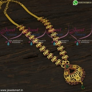 Beautiful Long Necklace For Sarees Latest Gold Design Artificial Jewellery
