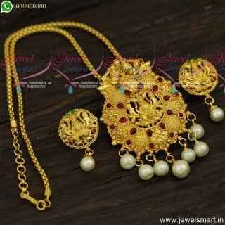 Beautiful One Gram Gold Chain With Pendant Traditional Temple Jewellery Online PS23923