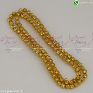 Best Selling Jewellery Accessory Golden Beads 5MM Multipurpose OnlineJB22529