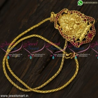 Captivating One Gram Gold Dollar Chain Designs For Women Ruby Temple Jewellery PS23974