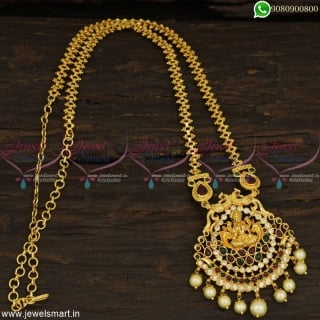 Captivating Temple Jewellery Designs Adorned With Original Kemp Stones Dollar Chains PS22870