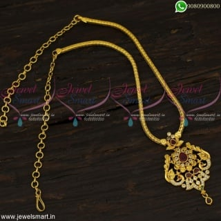 Chain Necklace For Casual Sarees Daily Wear Gold Covering Kodi Chain CN22636