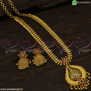 Charming South Indian Designer Necklace Latest One Gram Gold Jewellery Jhumkas Online NL19070