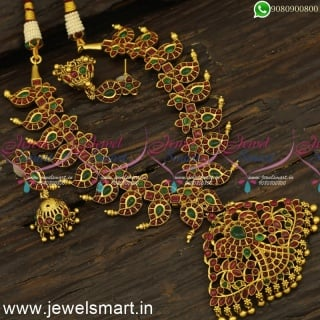 Classic Antique Gold Necklace Designs Traditional Mango Hand Setting Getti Metal