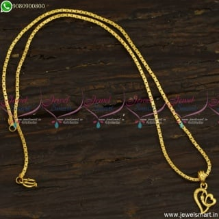 Classic Chain Pendant Designs Online Square Chain With Heart Pendant CS23492