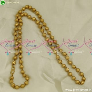 Daily Wear Gold Chain Designs Beads Model South Indian Covering Jewellery C23863