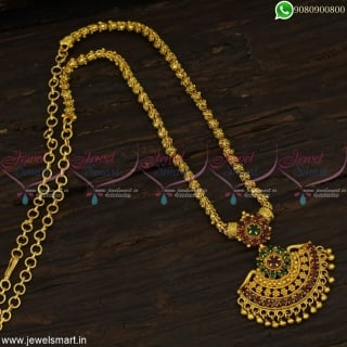 Dasavatharam Model Imitation Gold Chain Design For Women at Wholesale Prices Online