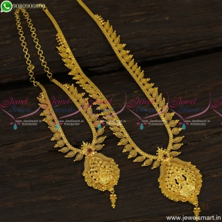 Delicate Leaf Gold Haram Designs Matching Short Necklace Temple Pendant NL23653`