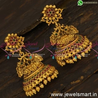 Heavy Designer Mayil Jhumka Earrings For Wedding Lowest Price Online Shopping J24144