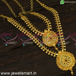 Double Side Arumbu Long Gold Necklace Combo Sets Ideas Covering JewelleryNL24125