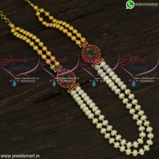 Exceptional Layered Necklace Dazzling Hyderabad Pearl Jewellery Mugappu Design