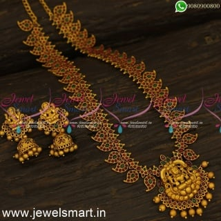 Exclusive Temple Long Necklace For Saree In Light Colour Antique Gold Catalogue NL24550
