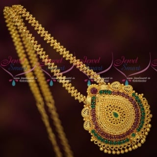 Excuisite Gajri Chain Pendant Pretty South Indian Jewellery Designer Imitation PS17361A